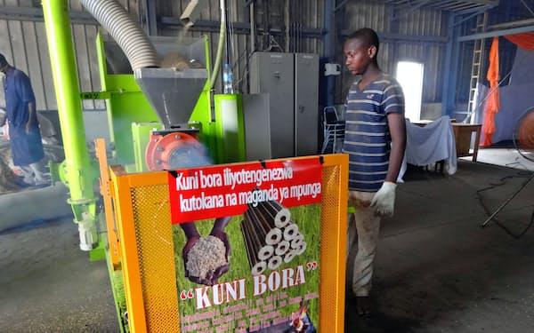 もみ殻を燃料に変える装置「グラインドミル」にアフリカから注目が集まっている