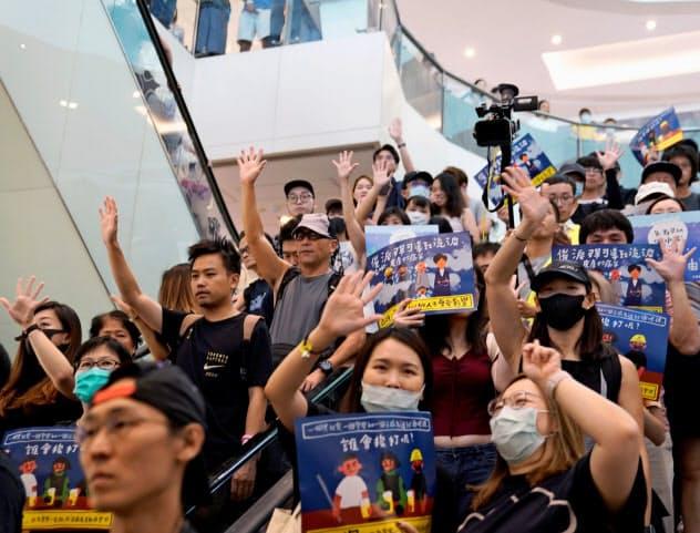 「嫌香港」中国本土で拡大