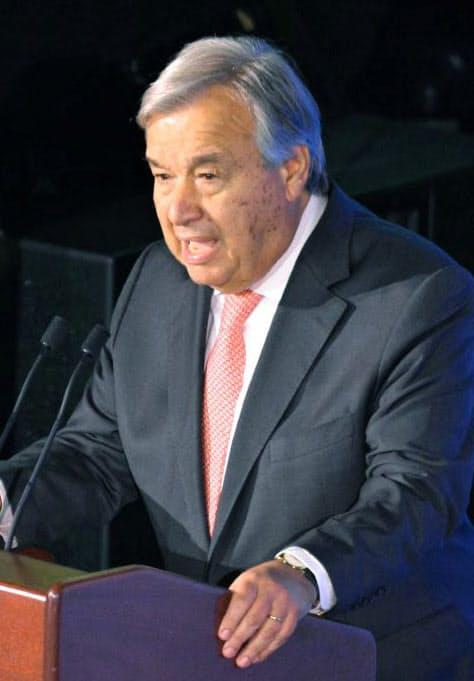 23日、「気候行動サミット」で閉幕のあいさつをする国連のグテレス事務総長(米ニューヨーク)=共同