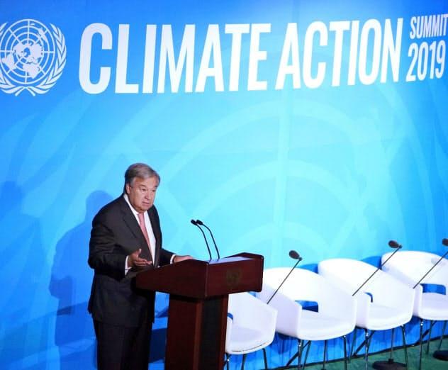国連本部で開かれた「気候行動サミット」であいさつするグテレス事務総長(23日、米ニューヨーク)=ロイター