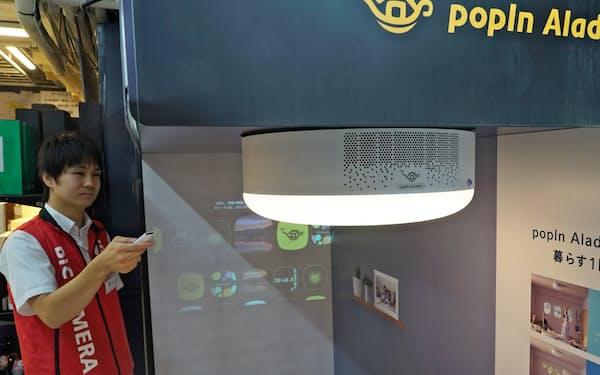 照明とプロジェクターの機能を搭載した「popIn Aladdin」(東京都千代田区のビックカメラ有楽町店)