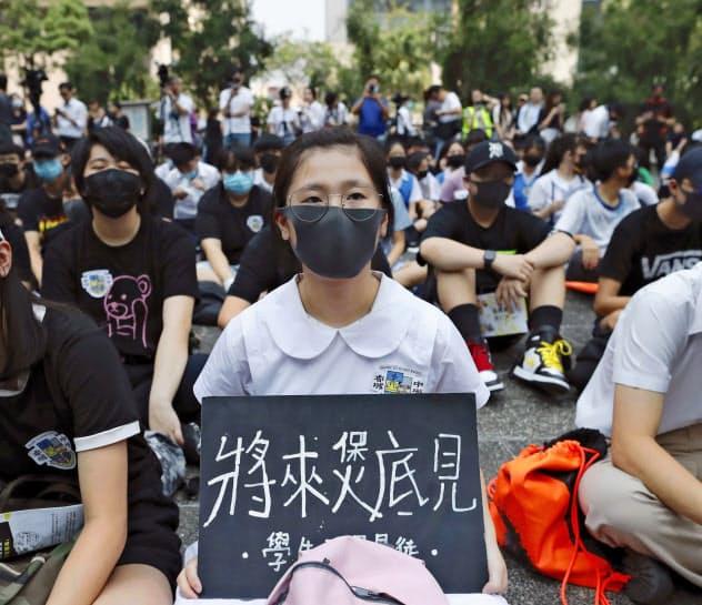30日、抗議活動を支持する香港の集会には学校を休んで参加する生徒の姿も=AP