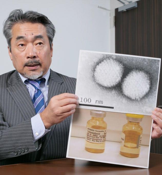風邪のウイルスをもとに薬を開発する(オンコリスの浦田社長)