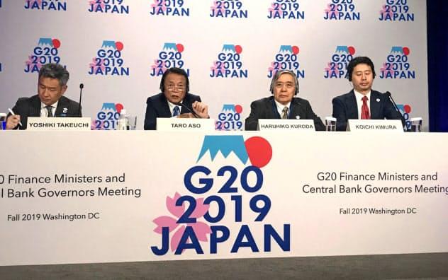 議長国として会見する麻生財務相(左から2番目)と黒田東彦日銀総裁(同3番目)