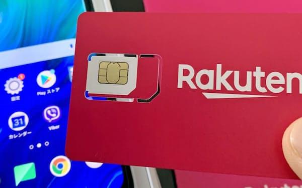 楽天モバイルのSIMカードを中国OPPOのスマホ端末に挿入して通信状況を試した