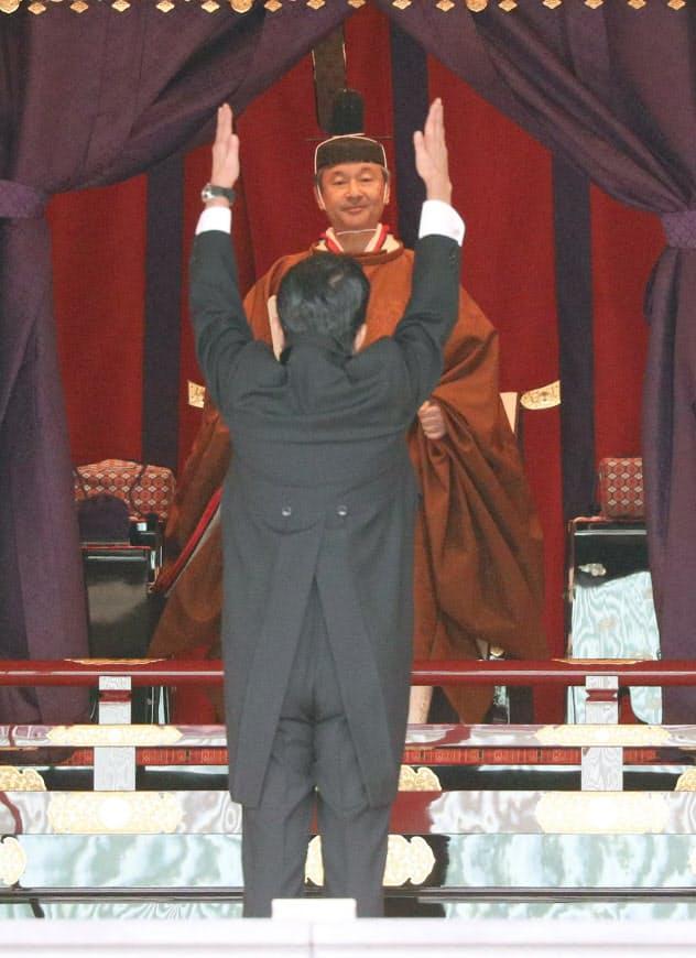 安倍首相の万歳三唱を受ける天皇陛下(22日、宮殿・松の間)=代表撮影