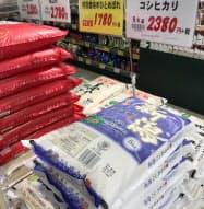 店頭価格の上昇で買い控えの動きも出ている(都内のスーパー)