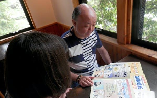 実家が空き家になるのを防ぐため、松尾さん夫妻は家族信託を活用した