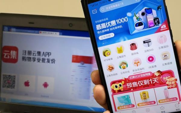中国ネット通販「雲集」の運営会社は米ナスダック市場に上場した