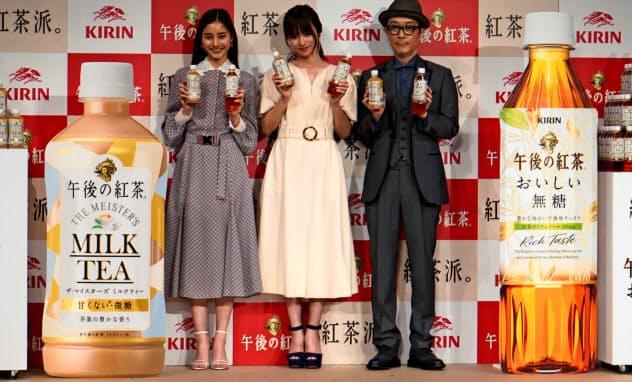 「午後の紅茶」新商品の販売が伸びた