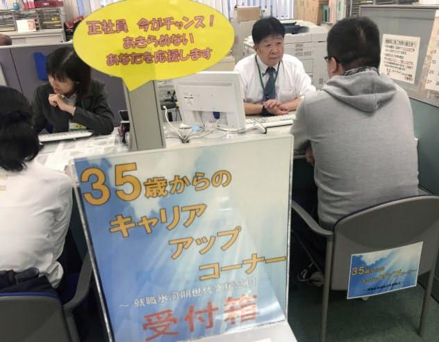 大阪労働局は全国で最も早く氷河期世代専用の相談窓口を設置した (大阪市のハローワーク梅田)