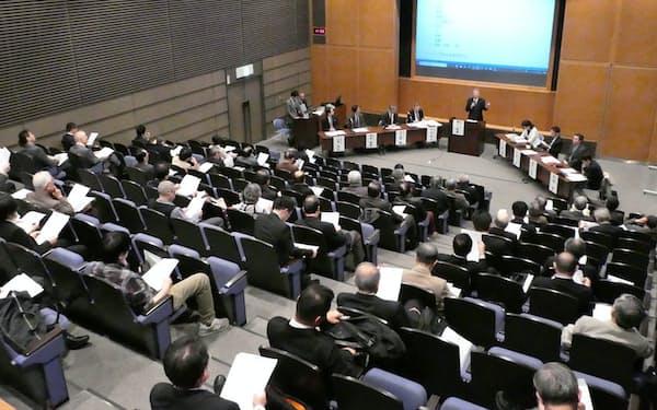 企業と共催する会議を通じリスク研究の成果を社会に発信