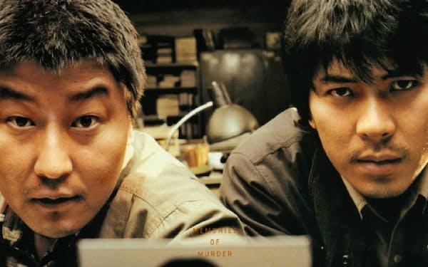 華城連続殺人事件を題材にした映画「殺人の追憶」は大ヒットを記録した