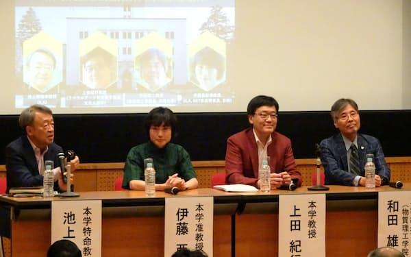東工大で「伝える力」について意見交換する池上特命教授(左)ら(10月、大岡山キャンパス)=同大提供