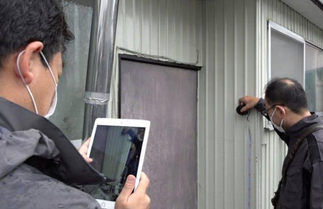 水災の保険金をアプリで迅速に支払う(東京海上のシステム)