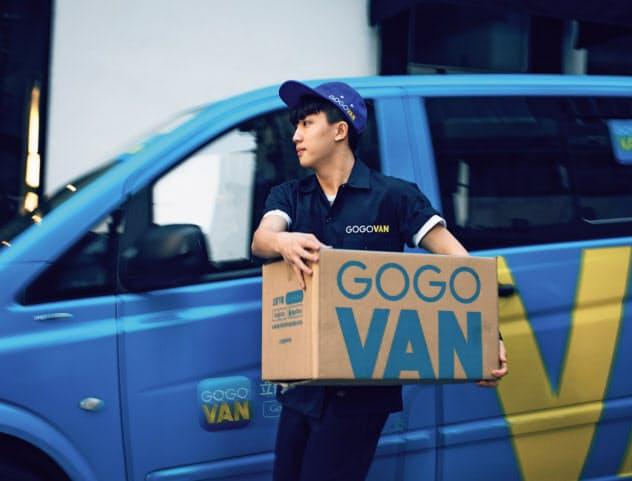 ゴーゴーバンは香港で高いシェアを握る