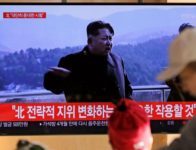 「重大な実験」を表明した北朝鮮のニュースを見る人々(8日、ソウル駅)=AP