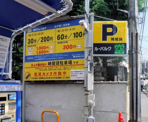 NTTル・パルクは首都圏など400カ所のコインパーキングでダイナミックプライシングの実証実験を始める