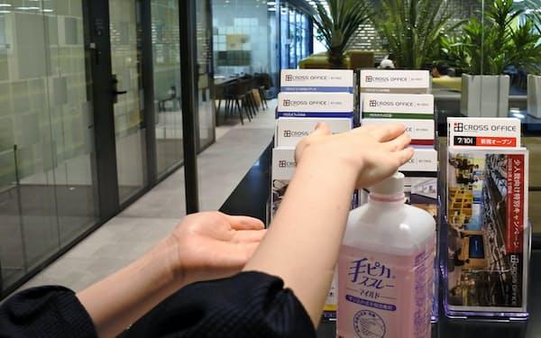クロスオフィス六本木では受付で消毒液を利用できる
