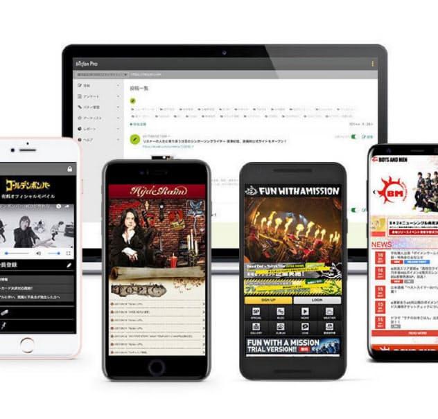 ファンサイトはライブ感を求める消費の拡大が後押し