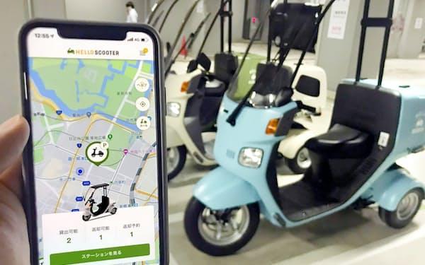 原付きバイクのシェアサービス「ハロースクーター」はスマホで気軽に利用できる