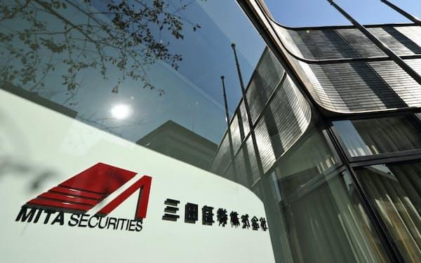 従業員数が100人に満たない三田証券に注目が集まっている(東京都中央区)