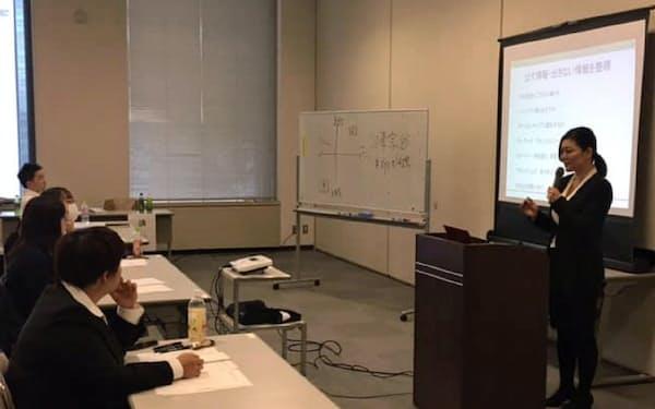 藤田氏は断り方を含めコミュニケーション全般に関する研修もおこなっている