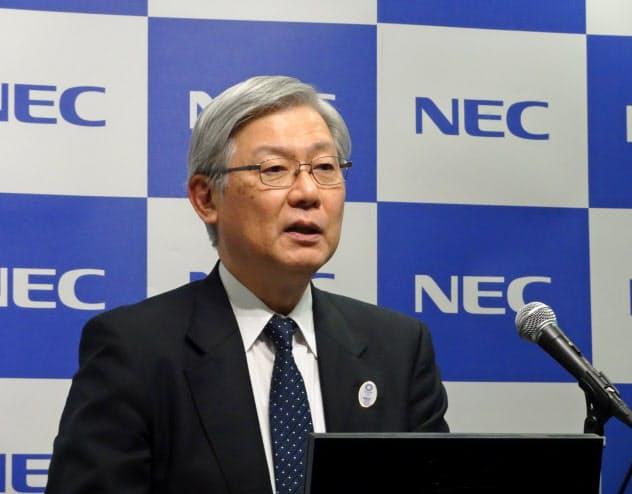 NECは新野社長が働き方改革を主導する(2018年1月)