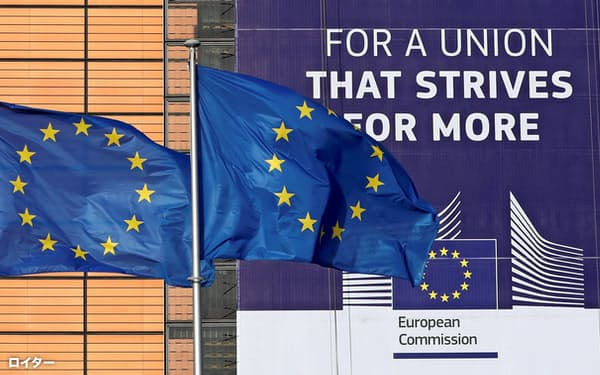 EUはあらゆる分野のルール作りで世界を先導しようとする(ブリュッセルの本部)=ロイター