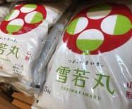 山形産の高級ブランド米は増産になりそうだ(都内の小売店)