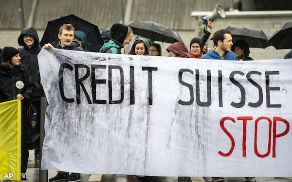 クレディ・スイスに抗議する環境活動家=AP