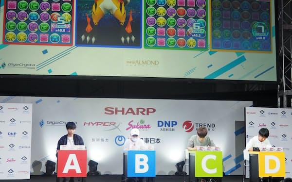 1月に行われた「東京eスポーツフェスタ presents パズドラチャレンジカップ2020」の様子 (C)GungHo Online Entertainment, Inc. All Rights Reserved.