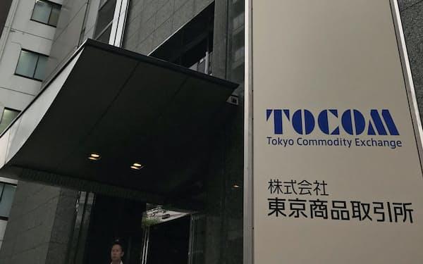 東商取は総合エネルギー市場立ち上げを模索する(東京・中央)