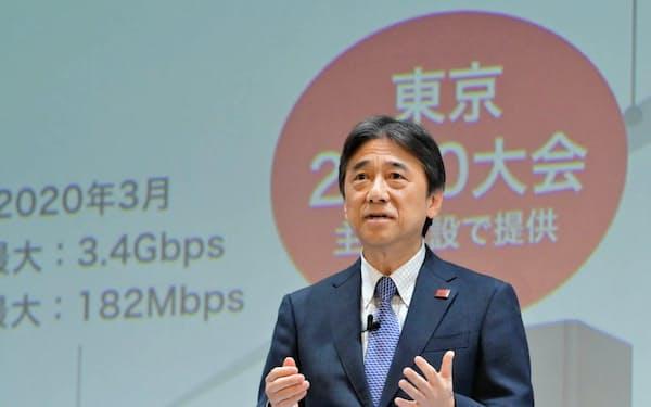 18日に5Gサービスの詳細を発表したNTTドコモの吉沢和弘社長