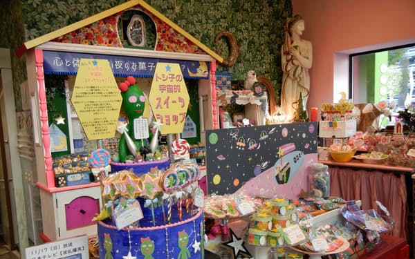 オリジナルの菓子がそろう「空想菓子店・おかしさん」の支店「るるるるおかしさん」(さいたま市)