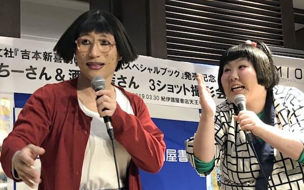 イベントで観客を笑わせるすっちーさん(左)と酒井藍さん(大阪市)