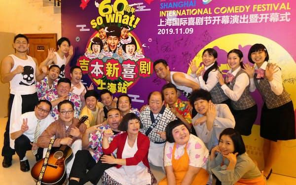 ワールドツアーでは中国・上海でも公演した(前列右から3人目がすっちーさん)=吉本興業提供