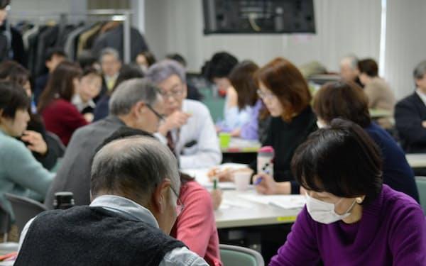 日本産業カウンセラー協会はパワハラ対策研修など多くの講座を開いている
