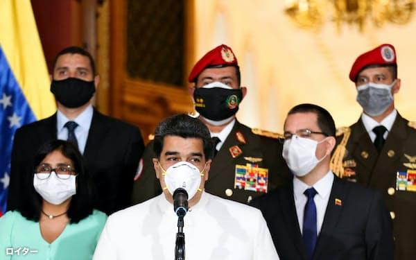 米国がマドゥロ大統領(前列中央)を麻薬密輸罪で起訴したため同大統領が態度を硬化、ベネズエラでは与野党が協力して新型コロナ感染拡大防止に取り組む機運が失われると懸念されている=ロイター