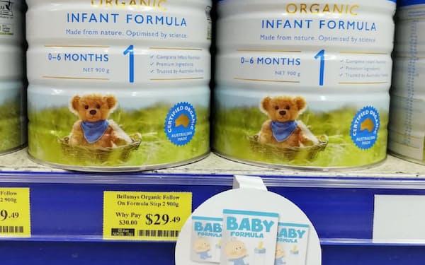蒙牛乳業のベラミーズ買収は、条件付きで承認された(シドニーの小売店)