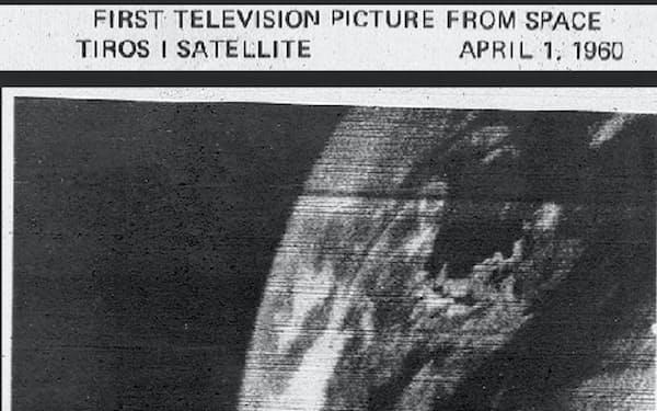 「タイロス1号」が最初に地上に送信した地球の雲の画像=NASA提供