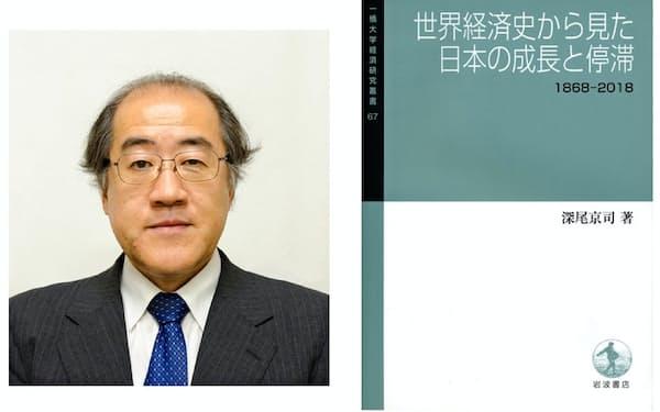 深尾京司・一橋大特任教授は「日本経済の病理は先進諸国に重要な教訓を提供する」と説く