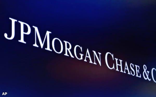JPモルガンの株主総会で、気候変動への対応を求める株主圧力が高まっていることが分かった=AP