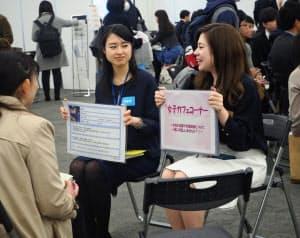 21年卒の学生に向けて東京都が昨年末に開いた就職イベント