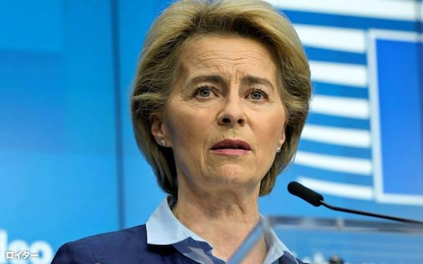 米ブラックロックの指名を巡り、欧州委員会への反発が強まっている(写真はフォンデアライエン氏)=ロイター