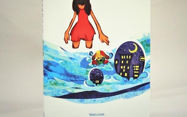 作者の椿冬華さんがパソコンで描いた絵にも不思議な魅力がある