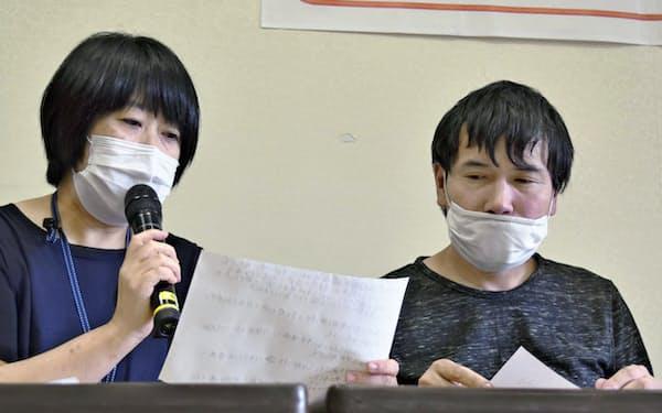 判決後に記者会見する原告の内山さん(右)                                                     (4日、名古屋市中区)
