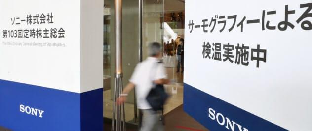ソニーの株主総会では、来場する株主に検温を実施(26日午前、東京都港区)