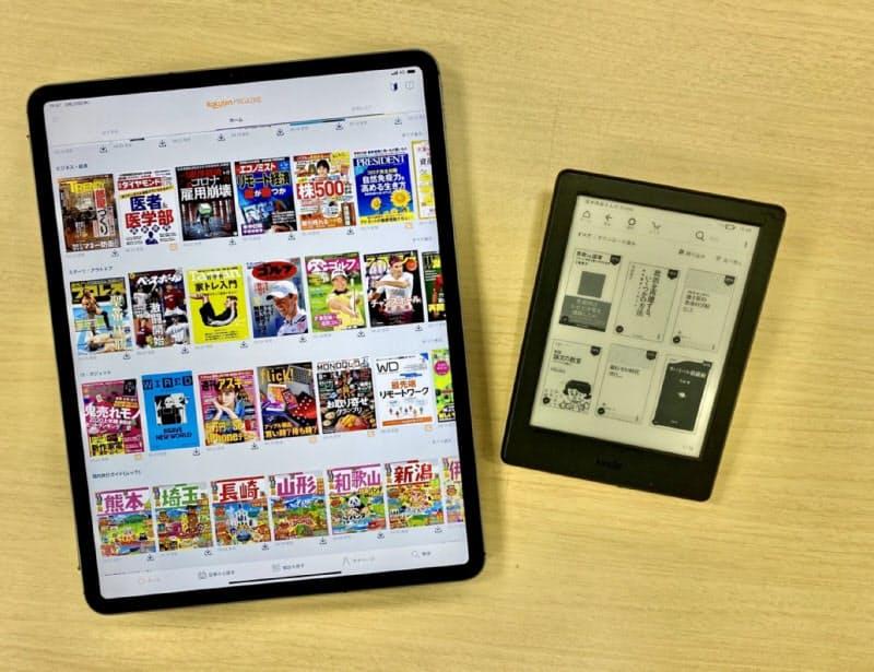 電子書籍・雑誌は大量の情報をいかに整理し、再利用できるかがカギ