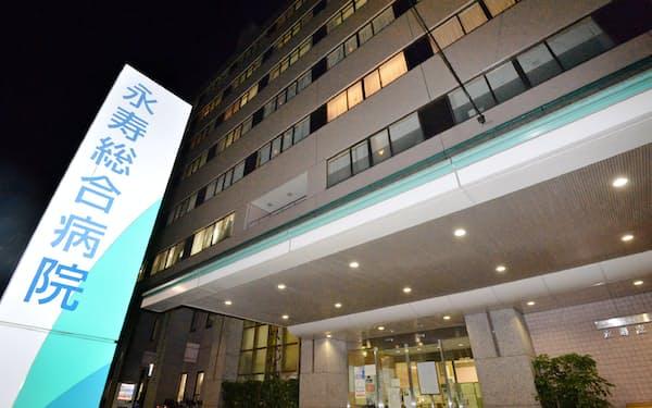 患者や医療従事者ら約200人の集団感染が起きた永寿総合病院(東京都台東区)
